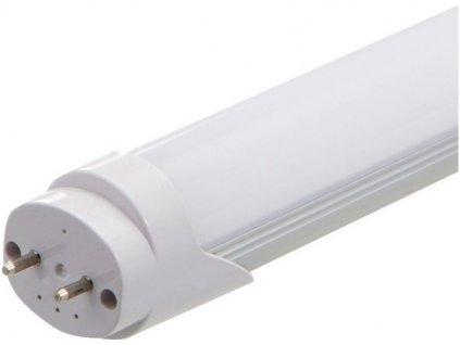 20W,120cm,2400lm,26mm,1200x120/SMD2835,Stmívatelná LED zářivka 120cm20W mléčný kryt denní bílá