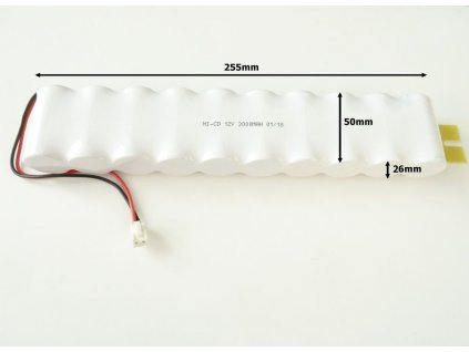 Nouzový modul 230V 25W/1h NM12V3Ah25W - Nouzový modul 230V 25W/1h 3000mAh