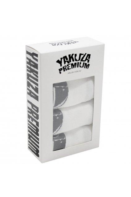 yakuza premium 2 1