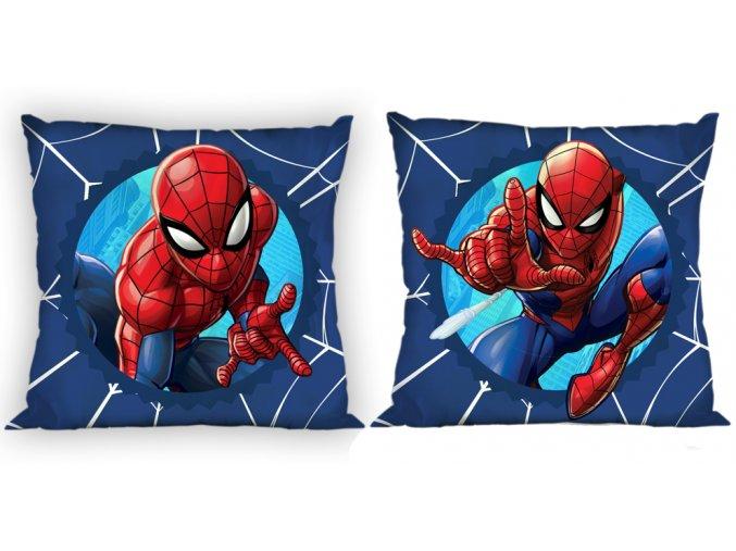 Detsky polstarek Spiderman Strazce mesta
