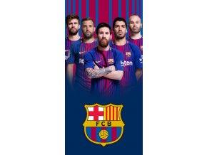 Fotbalova osuska FC Barcelona Team 172036