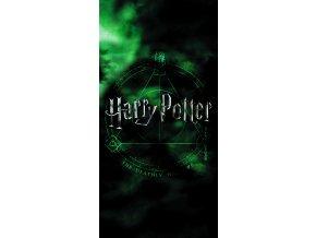 Detska osuska Harry Potter
