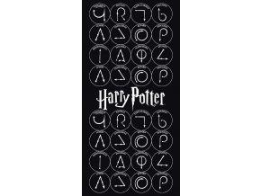 Detska osuska Harry Potter Zaklinadla 70x140 cm