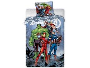 Detske povleceni Avengers Agenti S.H.I.E.L.D.
