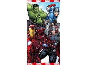 Detska osuska Avengers Agenti S.H.I.E.L.D.