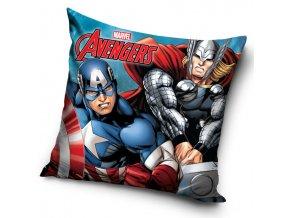 Detsky polstarek Avengers Capitan Amerika a Thor AV20712