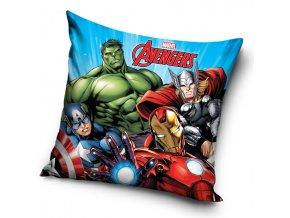 Detsky polstarek Avengers Agenti S.H.I.E.L.D. AV20713