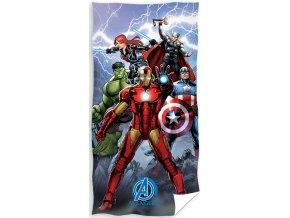 Detska osuska Avengers Heroes