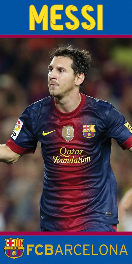 Carbotex Fotbalová osuška FC Barcelona Messi