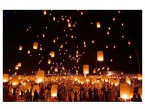 Lampion přání - Růžový