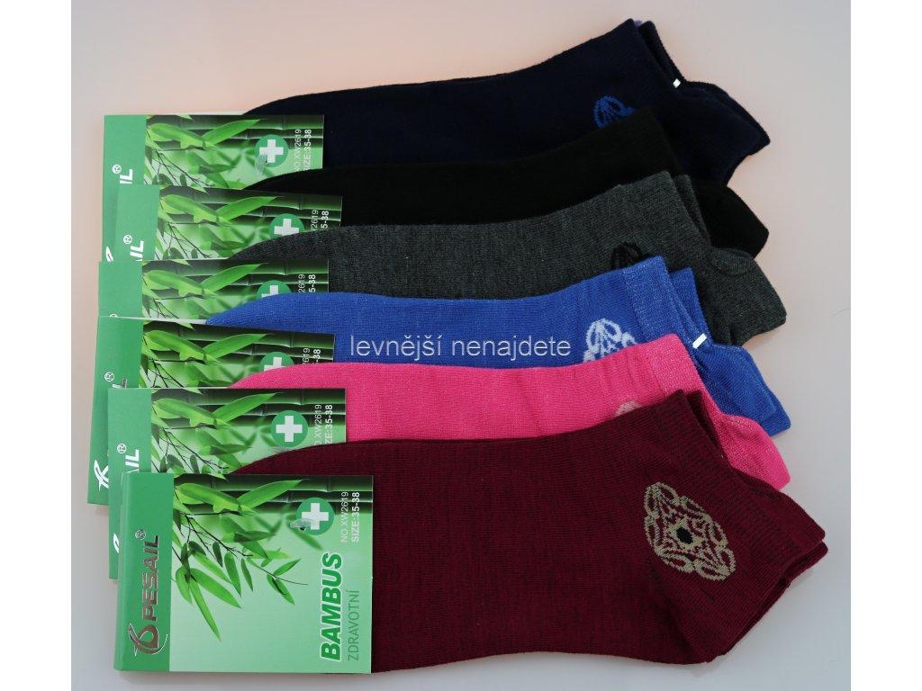 Dámské bambusové zdravotní kotníkové ponožky XW 3 páry ... c34a10decb