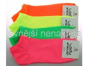 Dámské bavlněné kotníkové ponožky barevné 4 páry