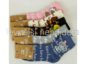 Dámské bavlněné  ponožky NZ12