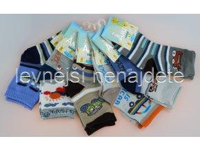 Chlapecké bavlněné ponožky ZCA 3 páry