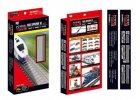 Power train World - Koleje C