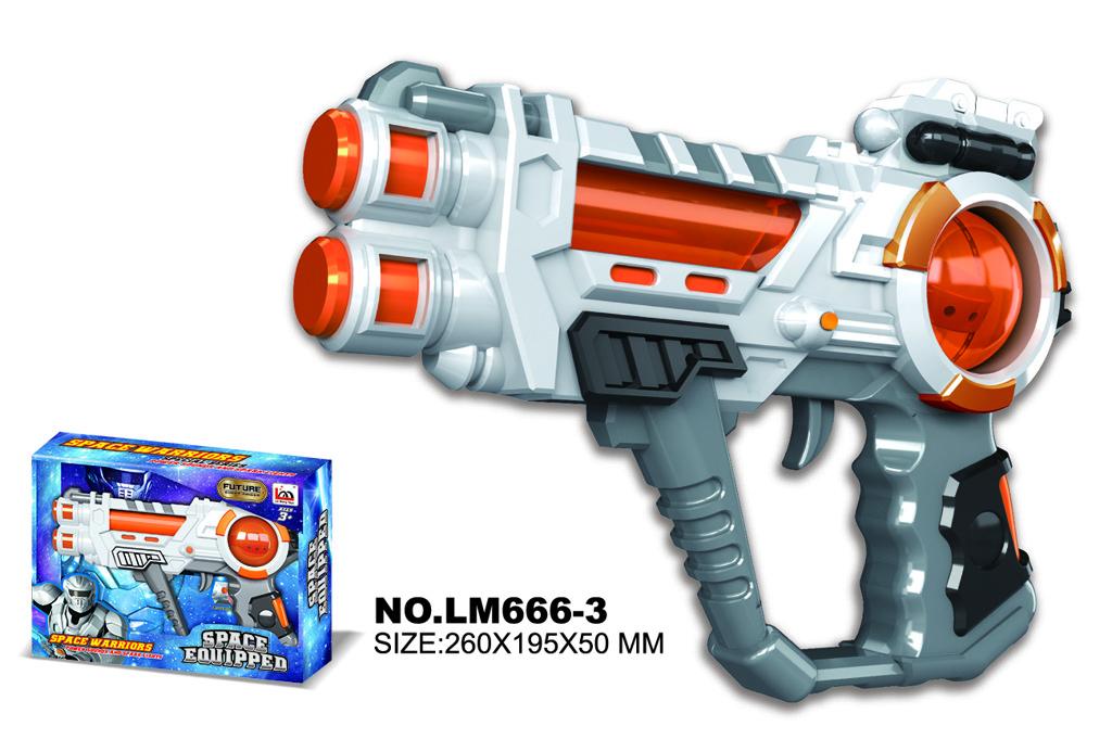 All4toys Vesmírná pistole