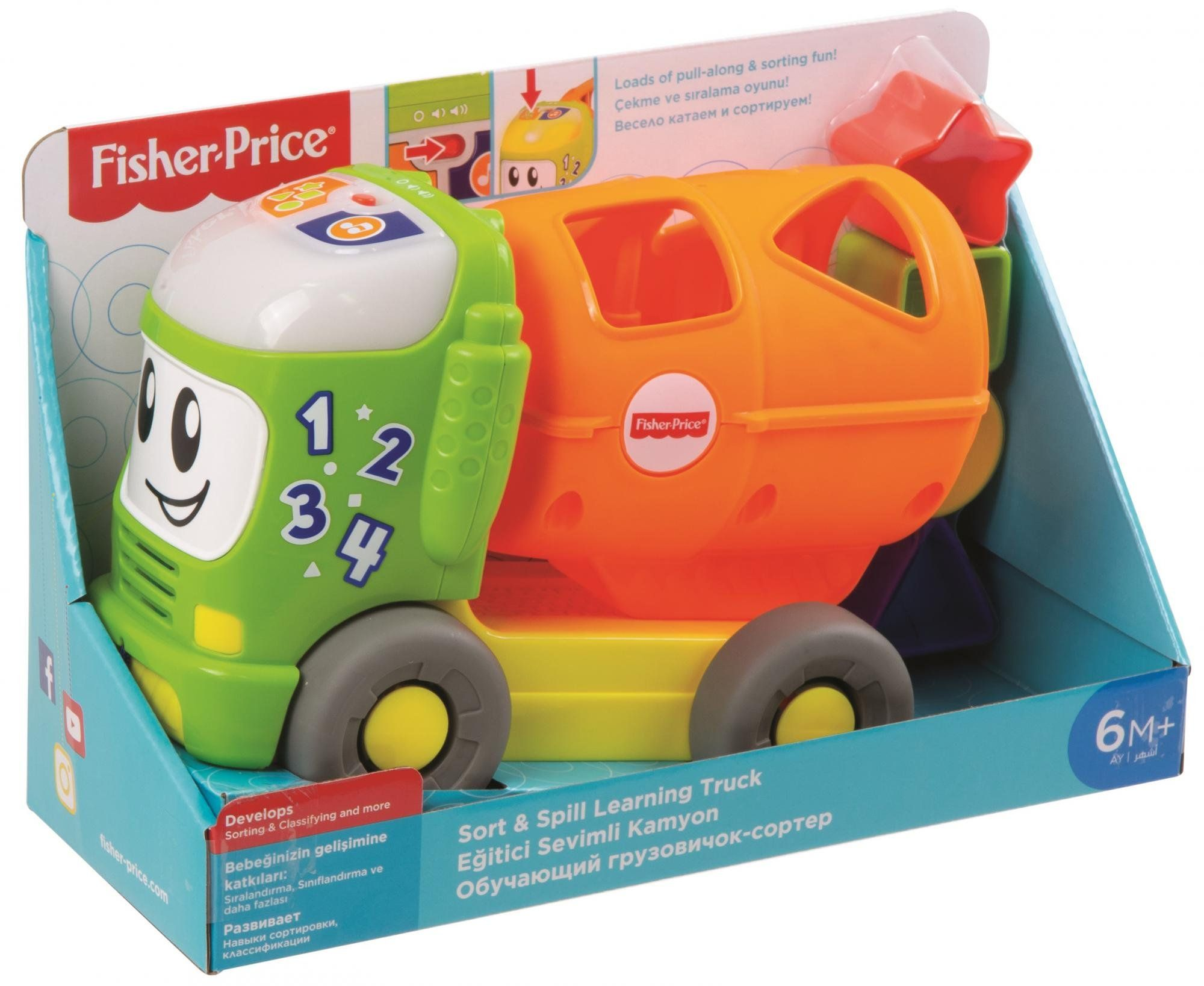 Fisher Price Fisher-Price Hudební autíčko vkládačka GFY41