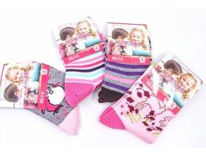 Dívčí barevné  ponožky 4 páry