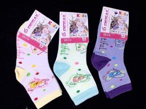 Dívčí barevné ponožky Pesail 3 páry