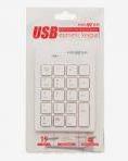 Numerická klávesnice Maxxter druh: Bílá