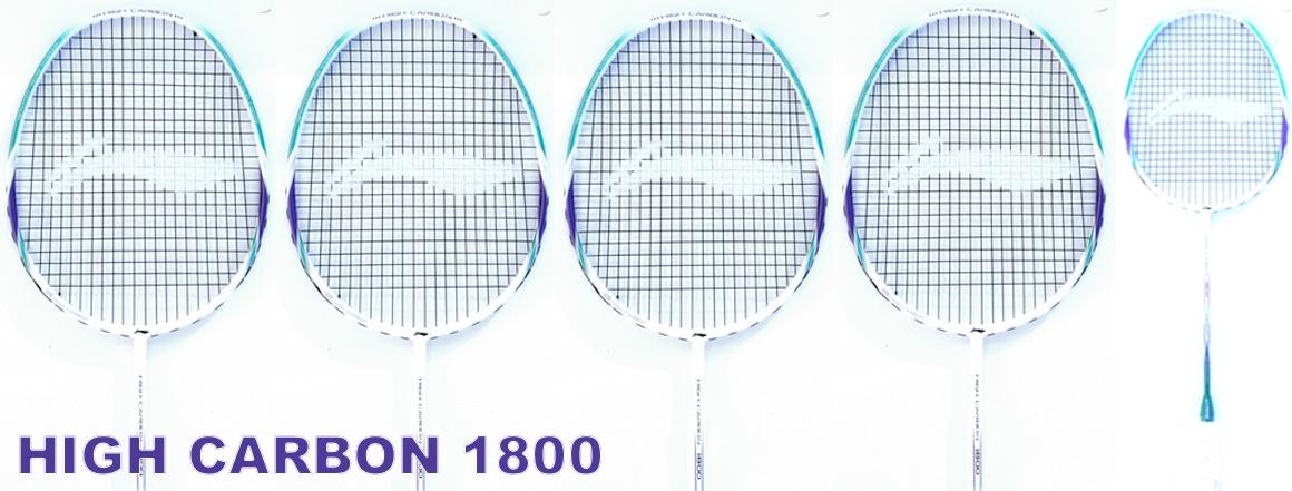 HC1800