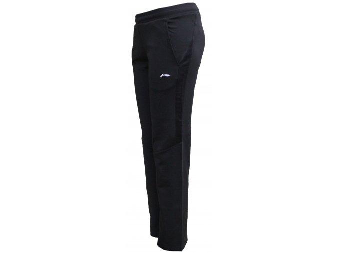 LI-NING sportovní teplákové kalhoty 2017/18, dámské