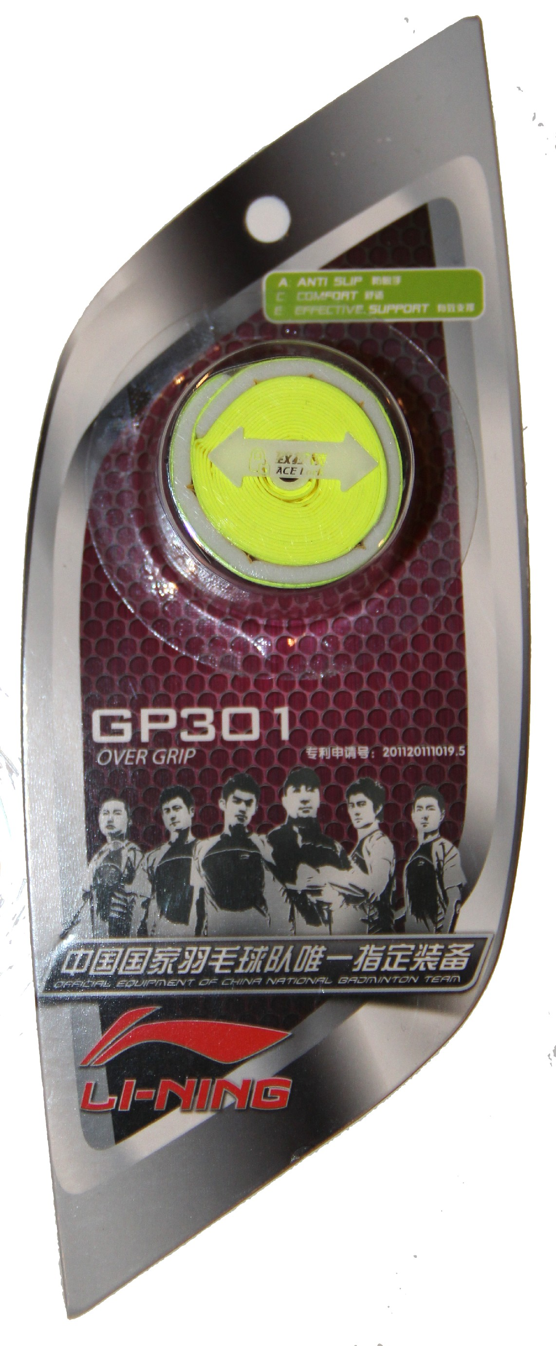 Overgrip LI-NING GP 301 flash green, reflexní zelená