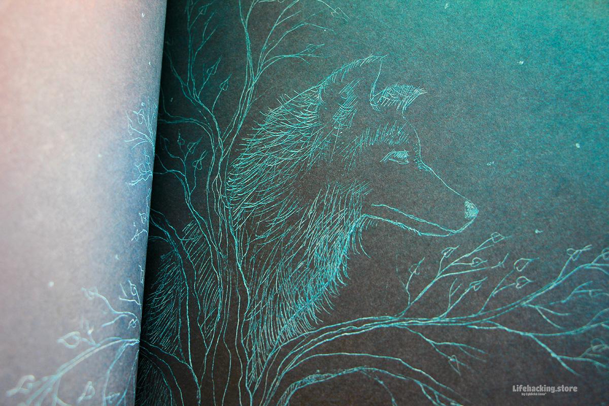Vinckův Průvodce Vlk