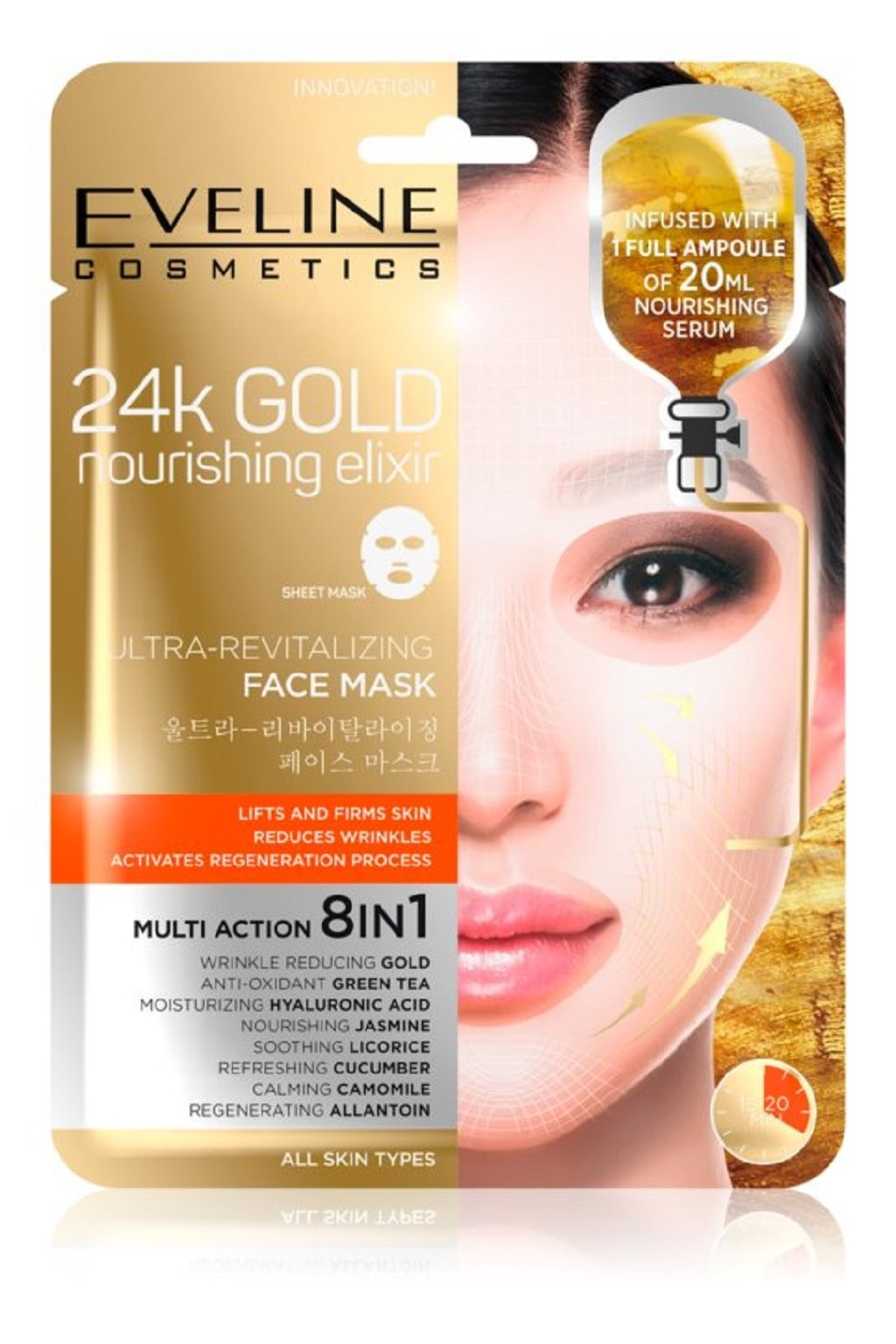 eveline cosmetics 24k gold nourishing elixir liftingova maska