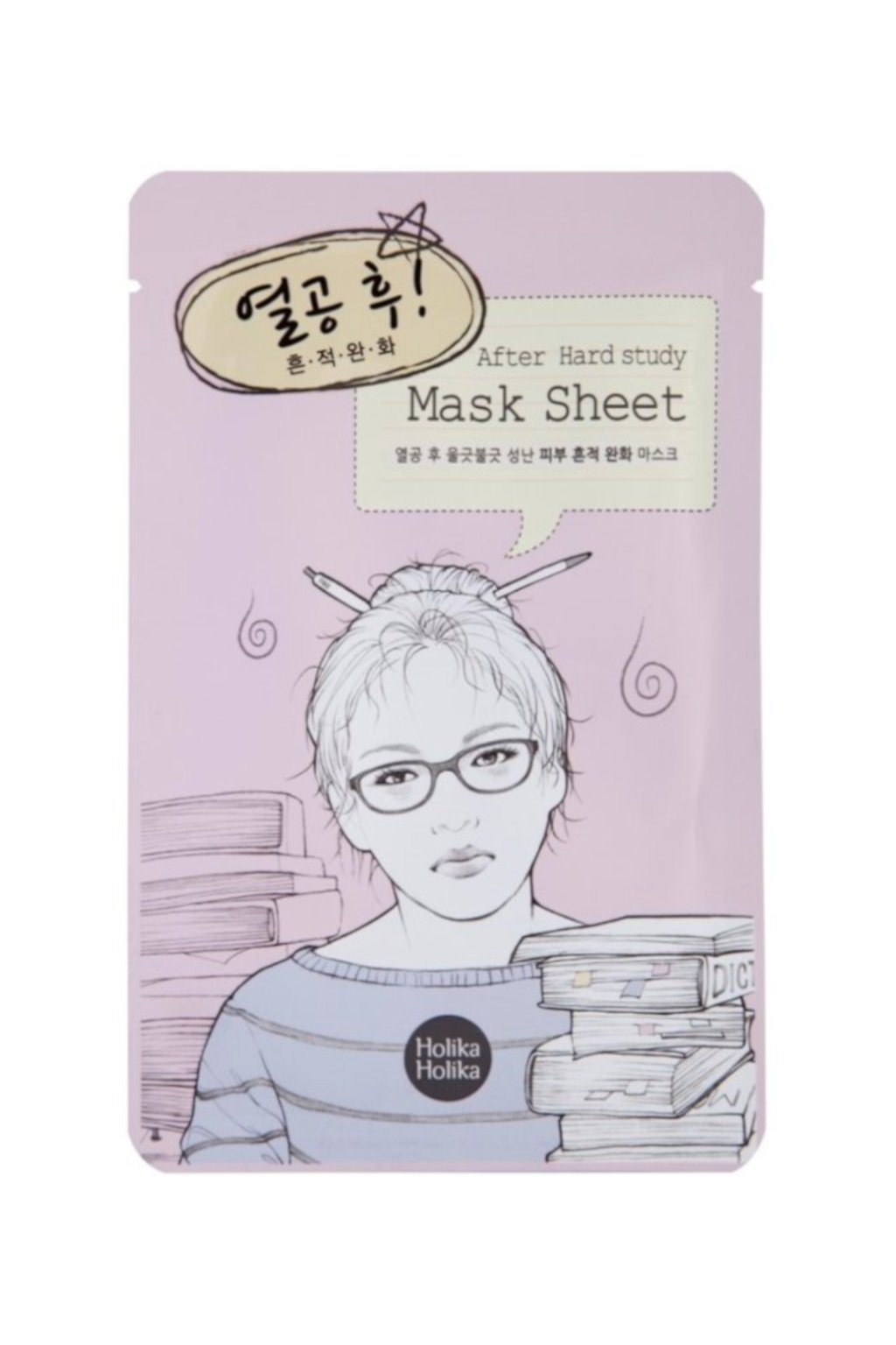 Holika Holika After Hard Study Mask Sheet