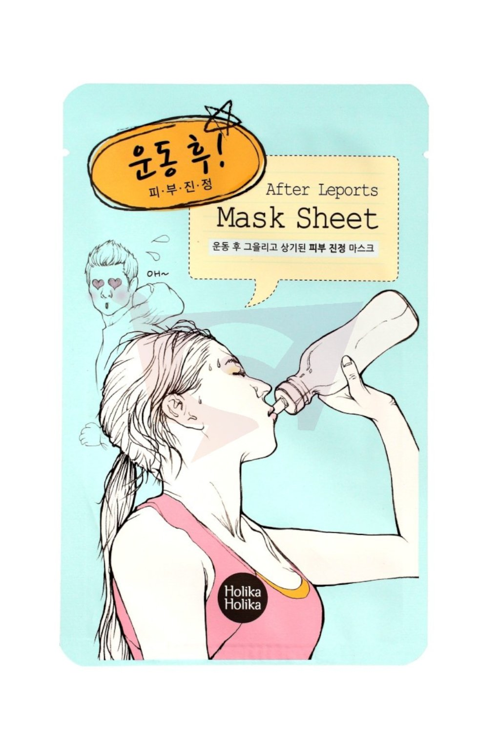 Holika Holika After Working Out Mask Sheet