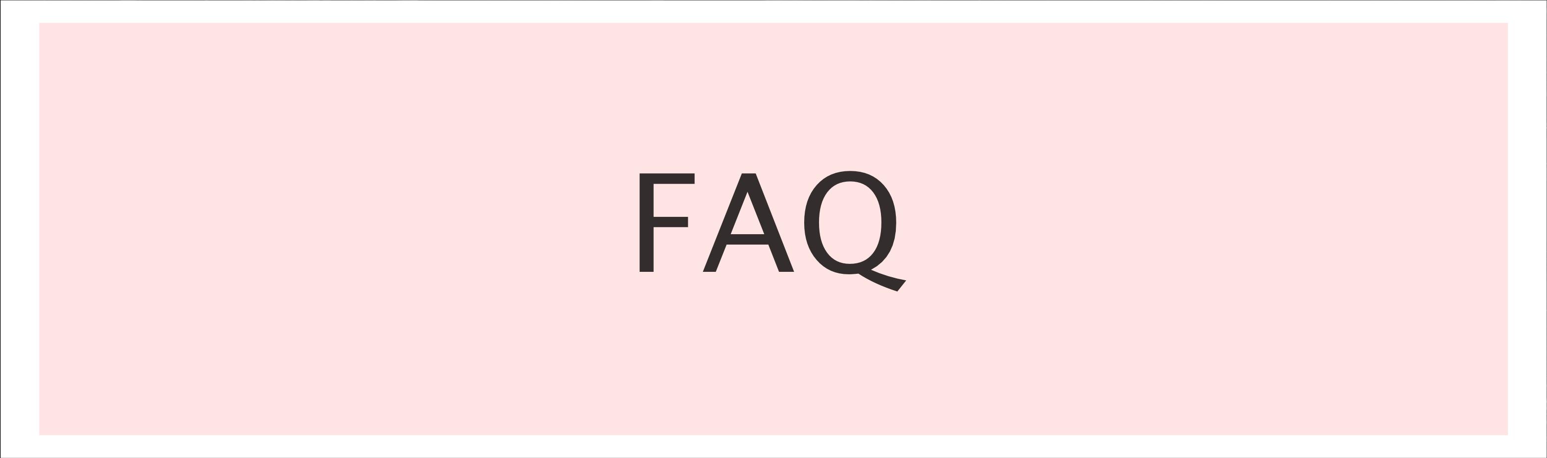 FAQ_wide