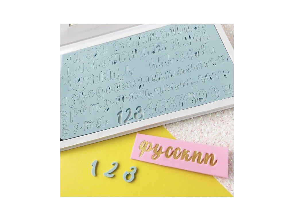 Vytlačovací abeceda Russian, Sweet Stamp