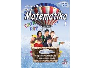 Chytré dítě - Matematika 1 - ŠKOLNÍ MULTILICENCE