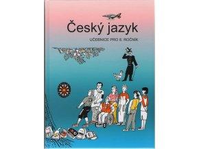 Český jazyk - učebnice pro 8. ročník