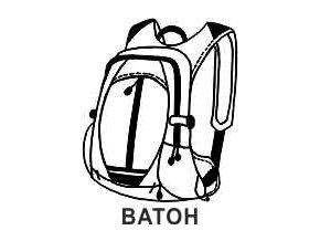 Obrázkové razítko - BATOH