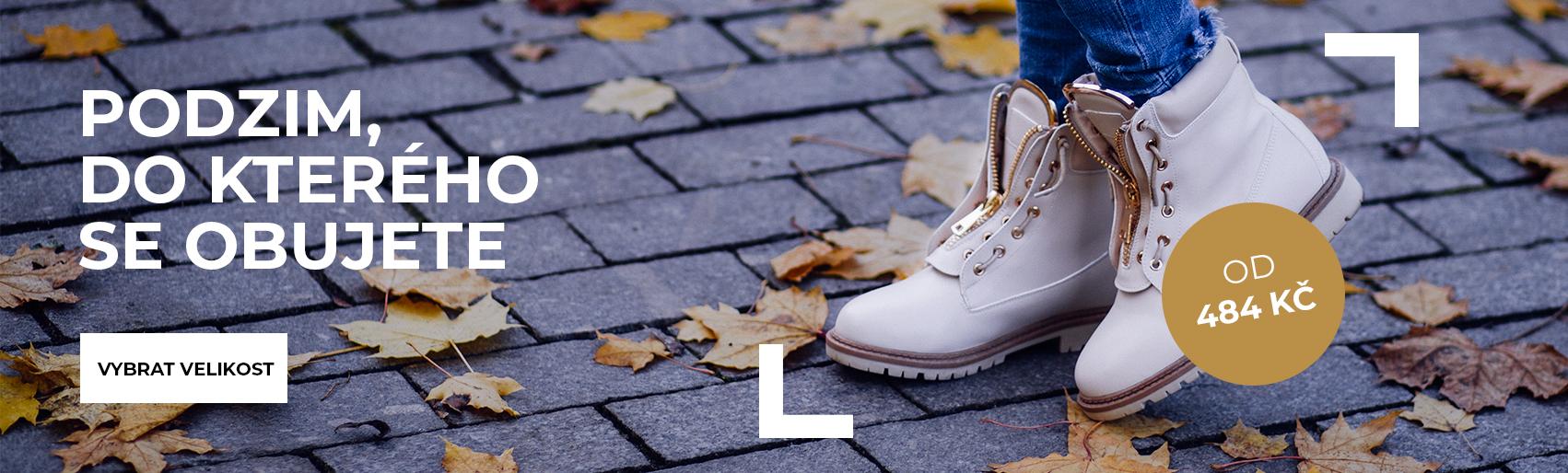 Podzimní dámské boty: Kolekce 2018