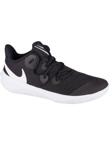 NIKE ZOOM HYPERSPEED COURT