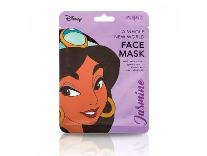 disney princess face mask pk of 1 p1099 4355 image