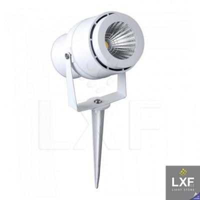 venkovní osvětlení V-TAC VT-857, bílé