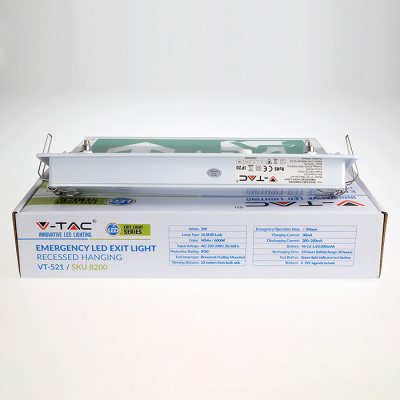 nouzové svítidlo LED V-TAC VT-521 SKU-8314