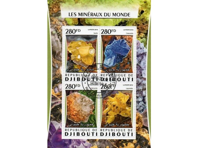 Djibouti Minerals (2) - CTO