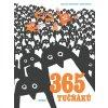 573 big