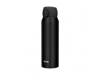 Thermos Motion mobilní termohrnek 750ml - černožlutá