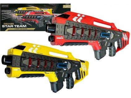 Sada laserových pistolí dvě barvy 1