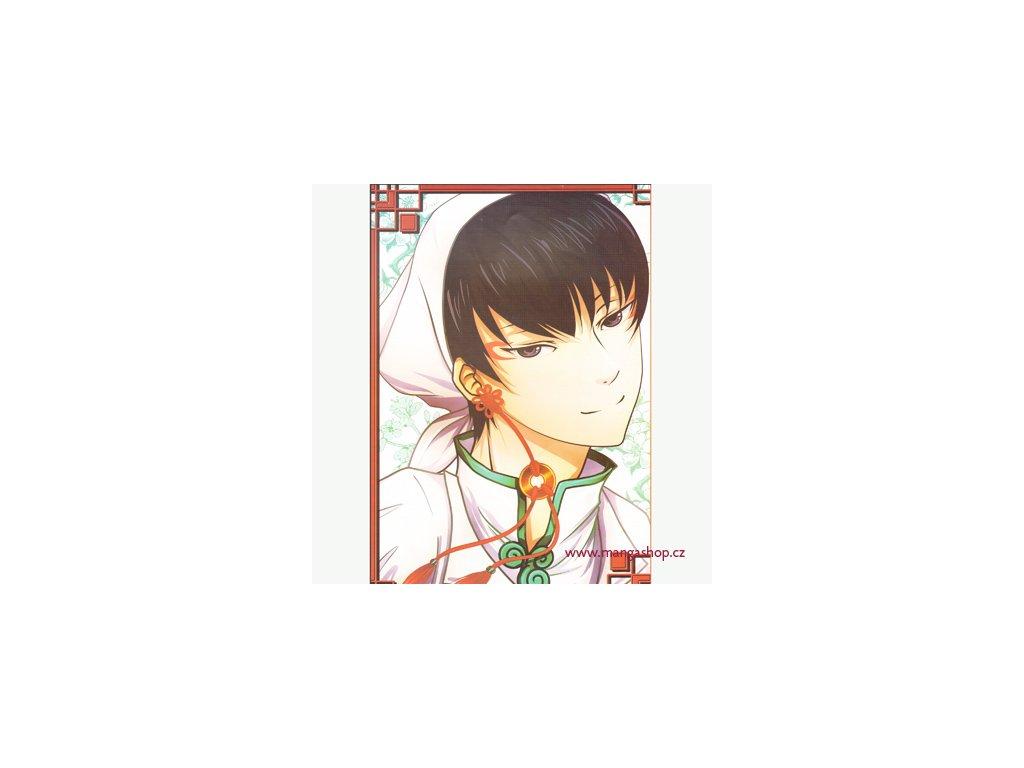 Plakát Hoozuki no Reitetsu 6