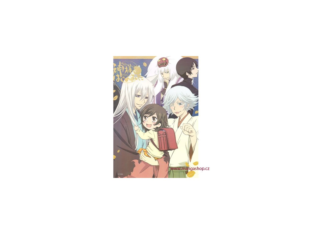 Plakát Kamisama Hajimemashita 15