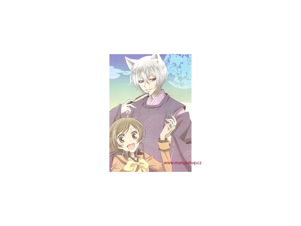 Plakát Kamisama Hajimemashita 16