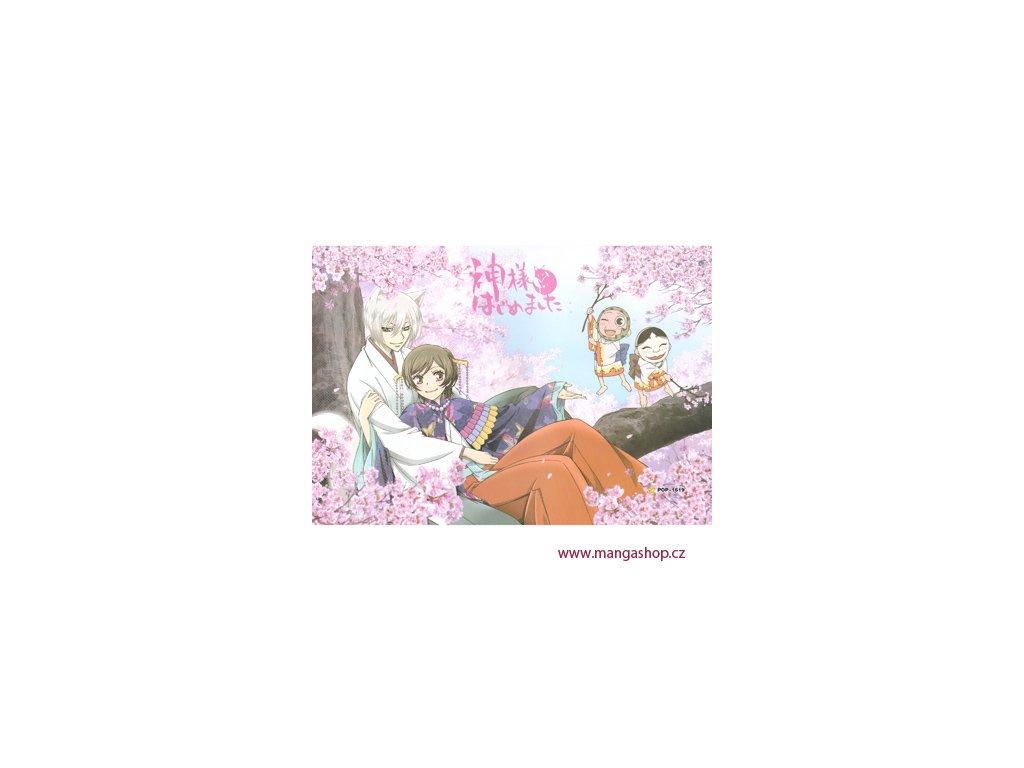 Plakát Kamisama Hajimemashita 19