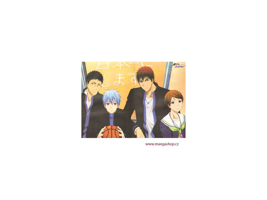 Plakát Kuroko no basket 77